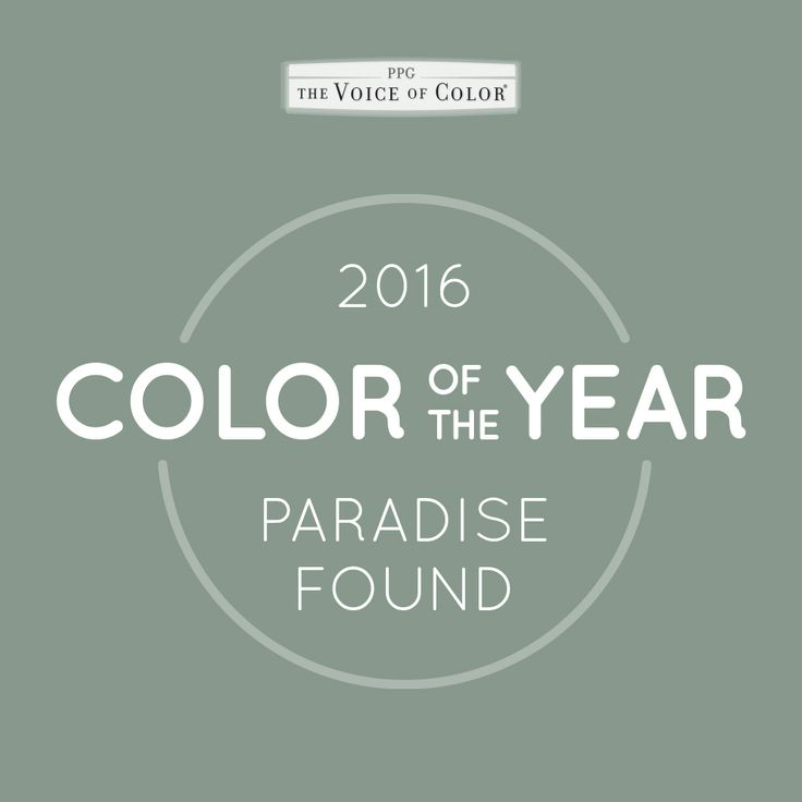 Paradise Found Color of the year 2016 | KitchAnn Style